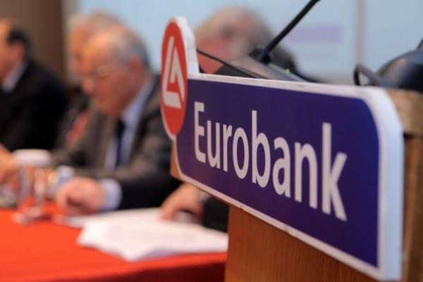 eurobank-equities